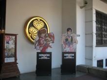 エヴァンゲリヲンと日本刀展3