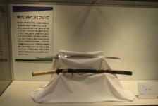 エヴァンゲリヲンと日本刀展5