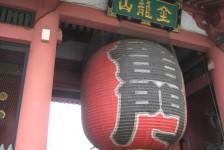浅草寺2 雷門