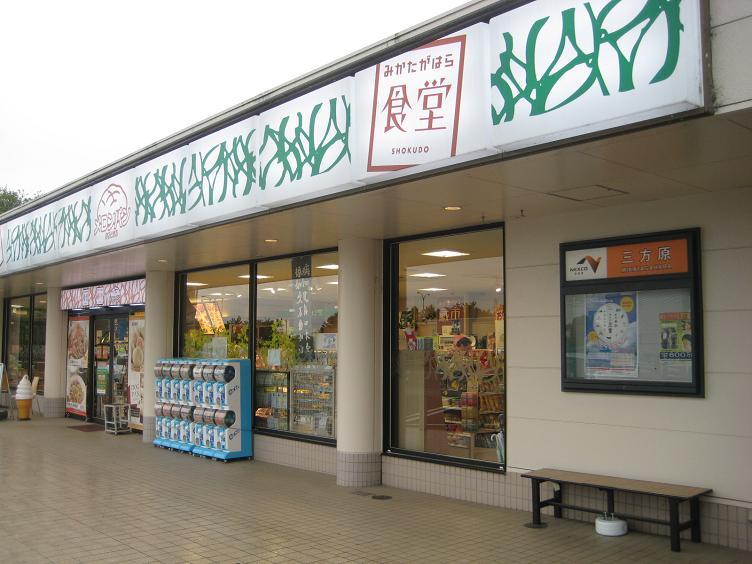 2013.04.20-021-1.00 Japan_浜松_三方原サービスエリア