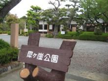 2013.04.20-014-1.00 Japan_浜松_犀ヶ崖資料館