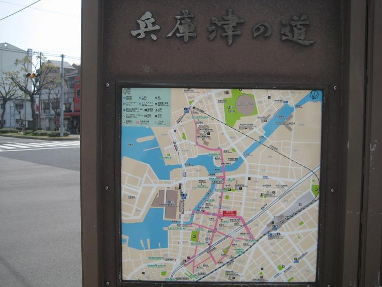 2013.03.17-048-1.00 Japan_神戸_津の道