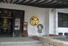 1.妖怪道五十三次鬼太郎たちとめぐる東海道の旅展(三河武士のやかた家康館)
