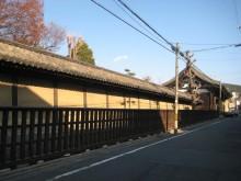 太閤塀と南大門