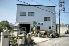 03 上新石材店
