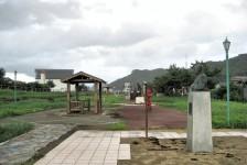 15 石油記念公園