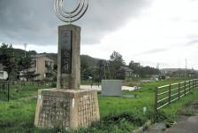 14 石油記念公園