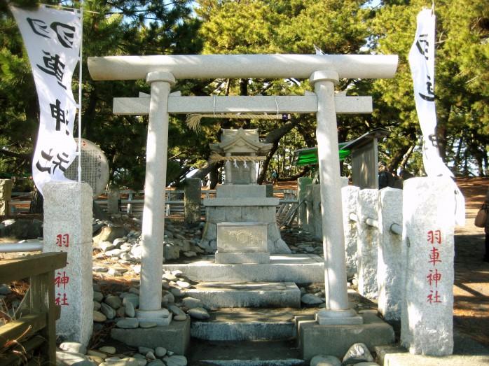 11 羽車神社