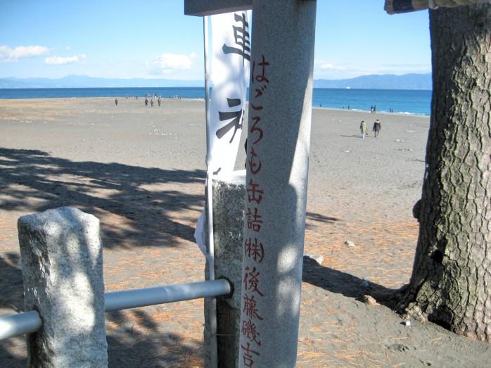 12 羽車神社