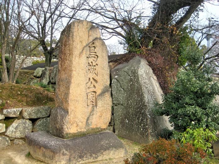 01 岡山城