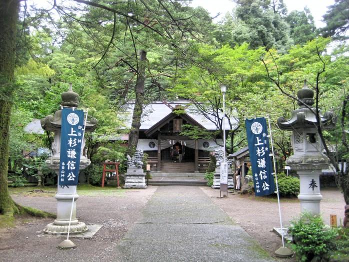 06 春日山城址_春日山神社