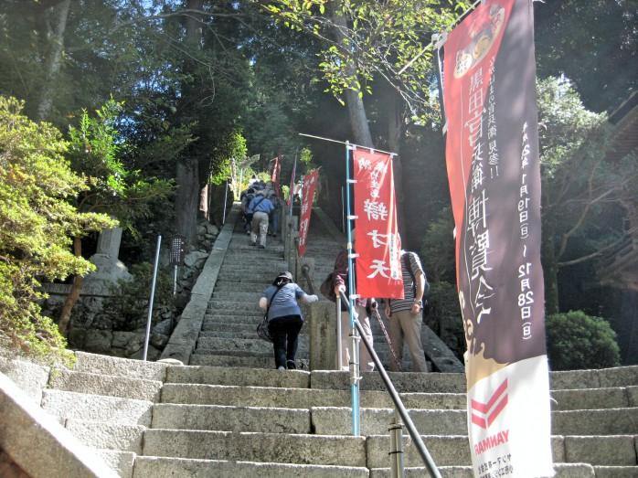 05 宝厳寺へ向かう階段