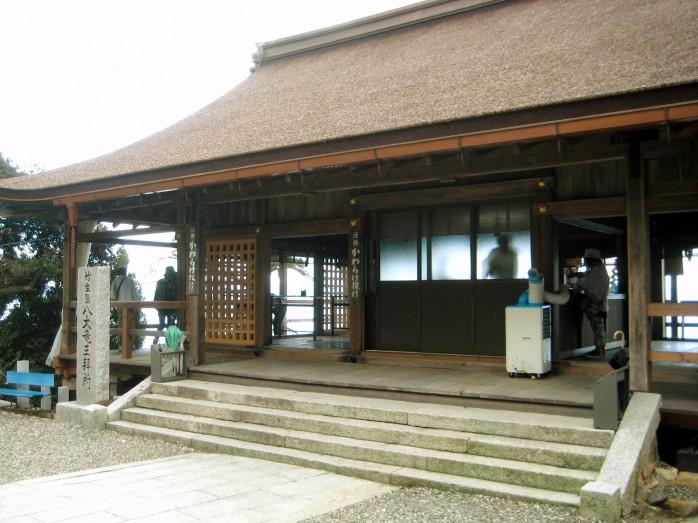16 竜神拝所