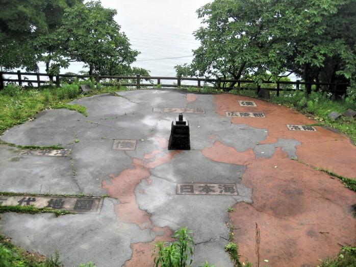 04 金印公園