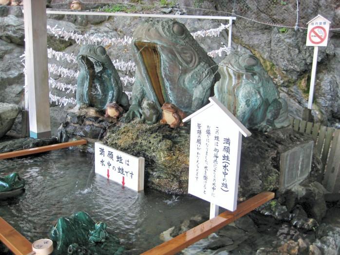 04 二見興玉神社