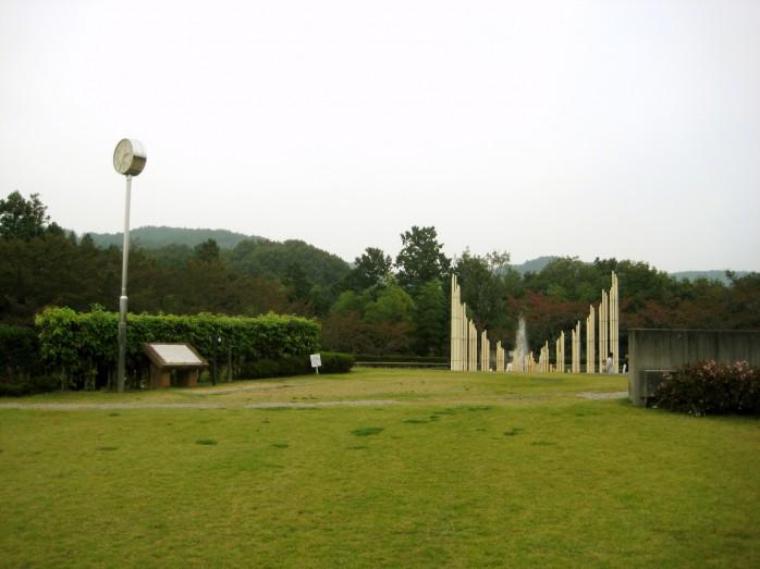 03 人道の丘公園