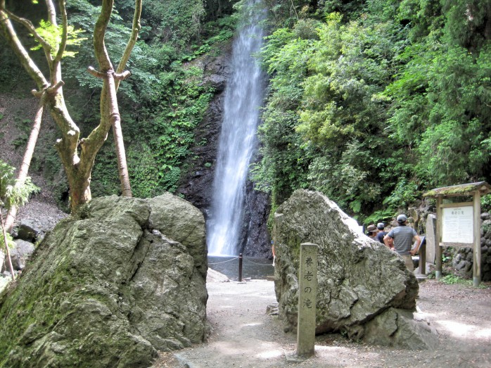 02 養老の滝