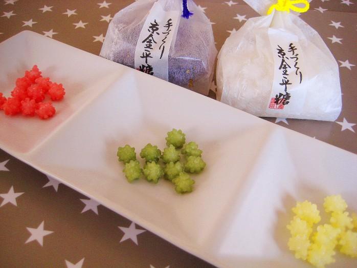 04 金平糖