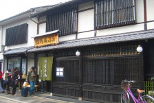 01 緑寿庵清水