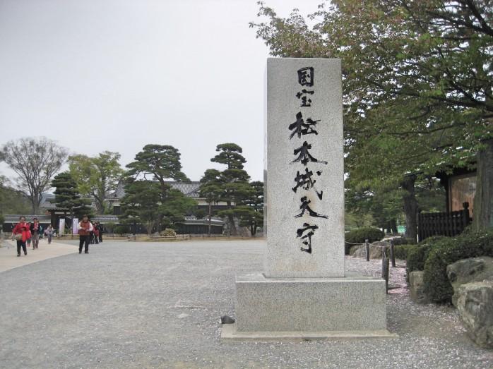 01 松本城