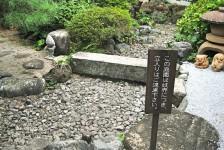 09 境港_水木しげるロード_水木しげる記念館