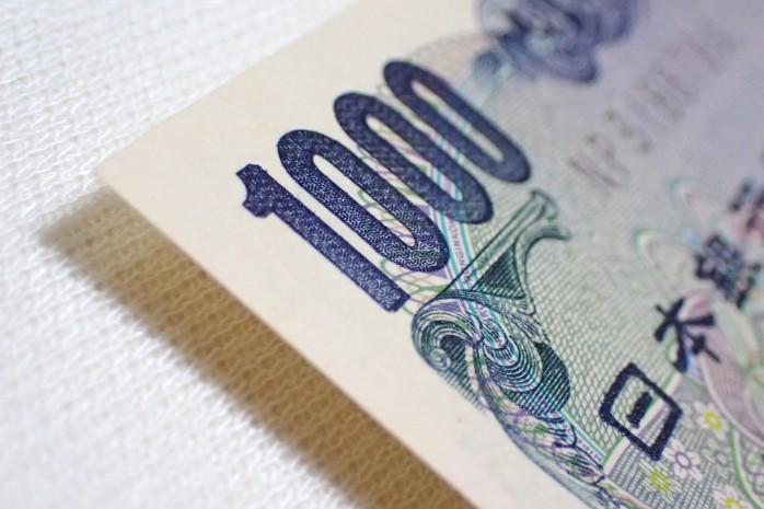 01 1000円札