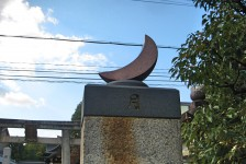 03 晴明神社