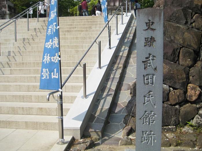 03 武田神社