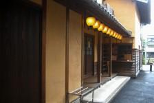 20 永楽館