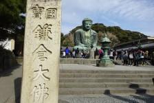 06 鎌倉大仏