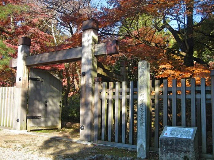 09 岐阜公園(織田信長居館跡)