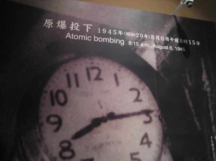 01 広島平和記念資料館