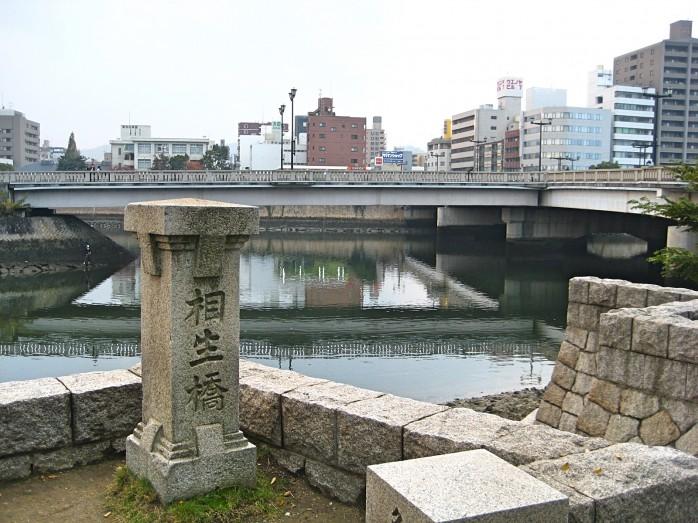 04 相生橋