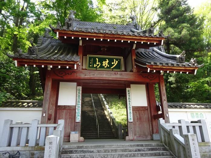 02 達磨寺