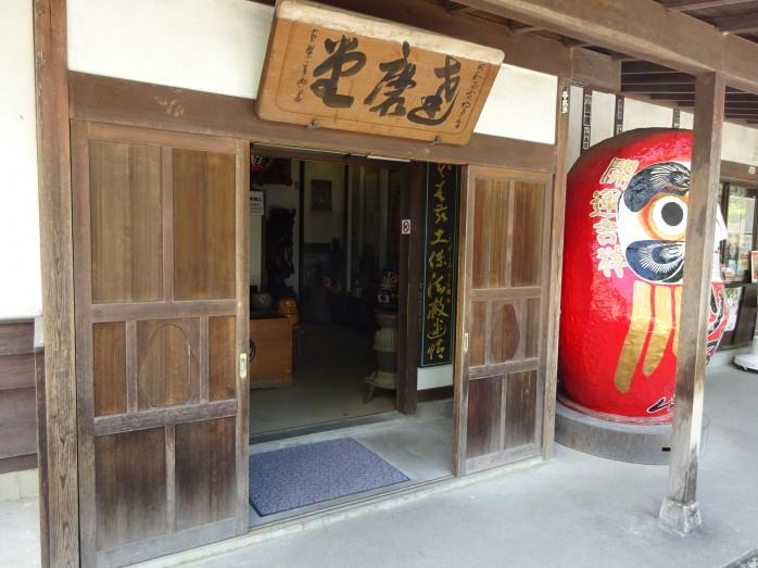 11 達磨寺_達磨堂