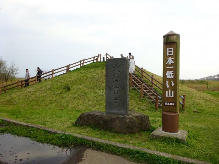 01 大潟富士