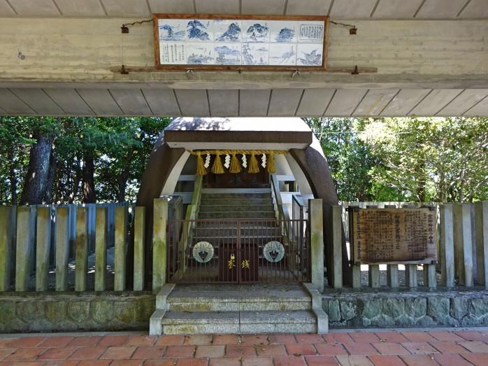 03 窯神神社
