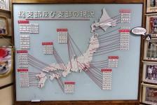 07 秋田犬会館_秋田犬博物室