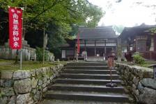 12 園城寺(三井寺)_水観寺