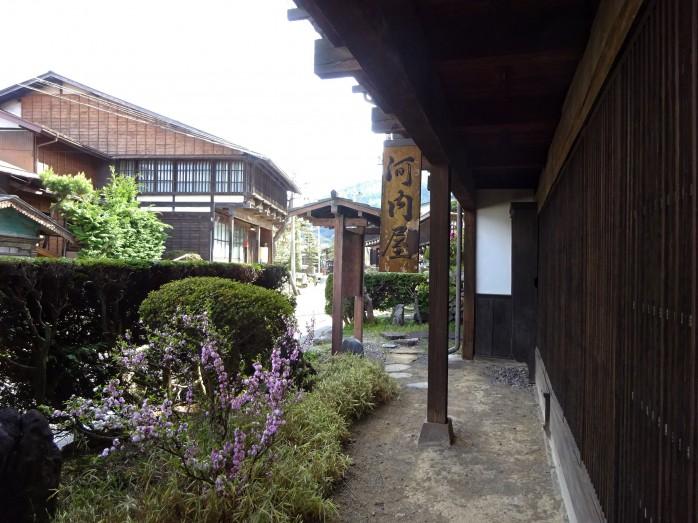 08 和田宿_河内屋