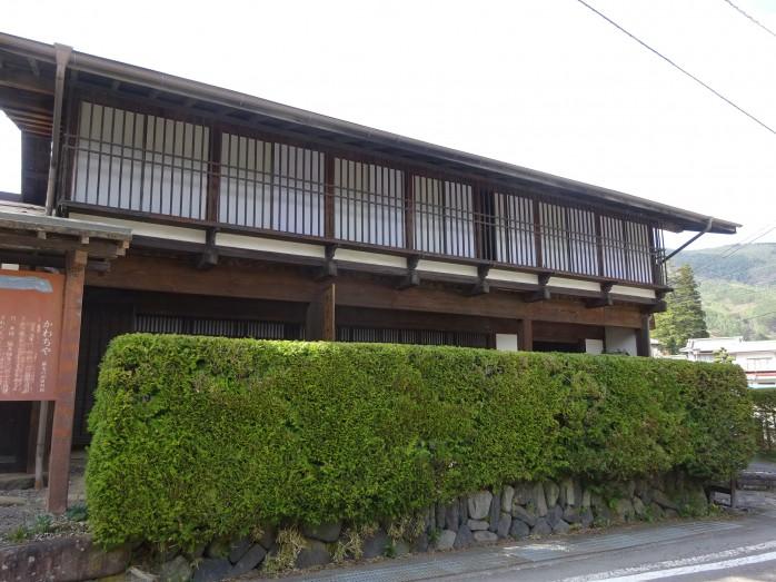 09 和田宿_河内屋
