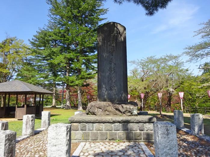 04 小野寺氏彰徳碑