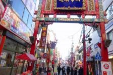 03 横浜中華街