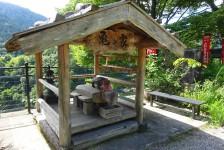 03 臨川寺_亀の家