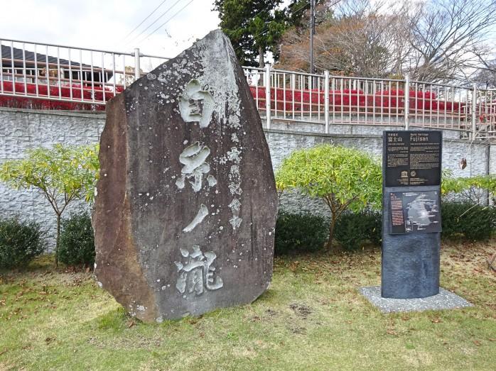 09 白糸ノ滝
