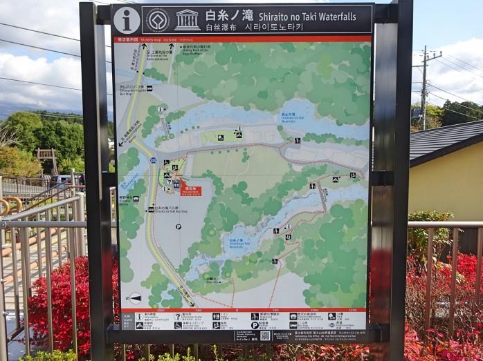 08 白糸ノ滝