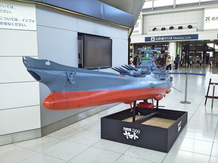 07 宇宙戦艦ヤマト2199