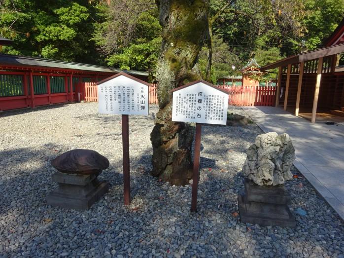 13 富士山本宮浅間大社