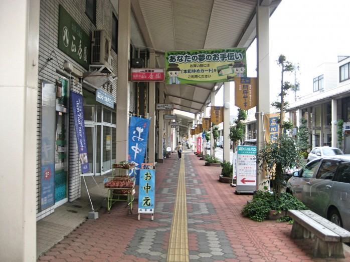 06 高田本町商店街