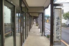 01 雁木通り